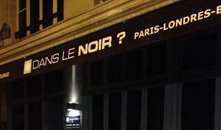رستوران دان لو نوآر, عکس های رستوران دان لو نوآر, تصاویر رستوران دان لو نوآر