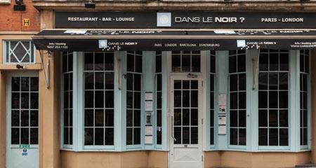 رستوران دان لو نوآر,رستوران تاریک دان لو نوآر, تصاویر رستوران دان لو نوآر