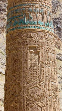 مناره و بقایای باستانی جم,مناره جم در افغانستان