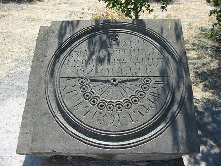 کلیسای جامع زوارتنوتس در ارمنستان,کلیسای زوارتنوتس,عکسهای کلیسای جامع زوارتنوتس