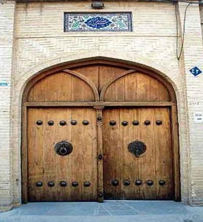 خانه شیخ بهائی اصفهان,خانه شیخ بهائی اصفهان کجاست