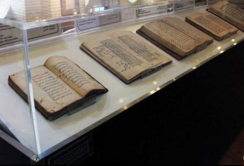 تهرانگردی: موزه تاریخ علوم پزشکی تهران